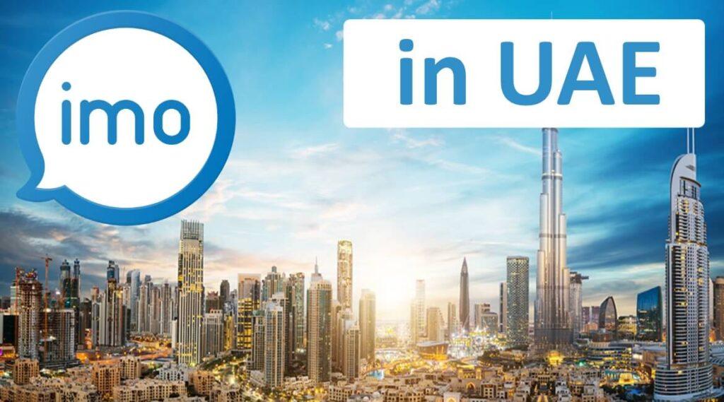 Unblock IMO in UAE